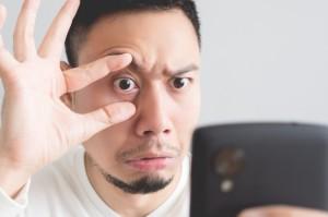 170630-smartphone-growing-eyes-feature